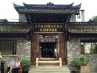 Can Coffee Make Yunnan a Model for Chinese Agricultural Reform?