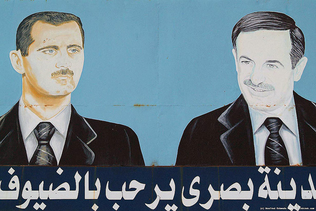 Bashar Al Assad billboard
