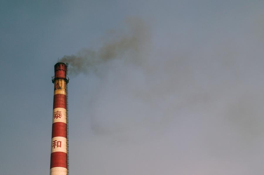 Wuhai City Smokestack