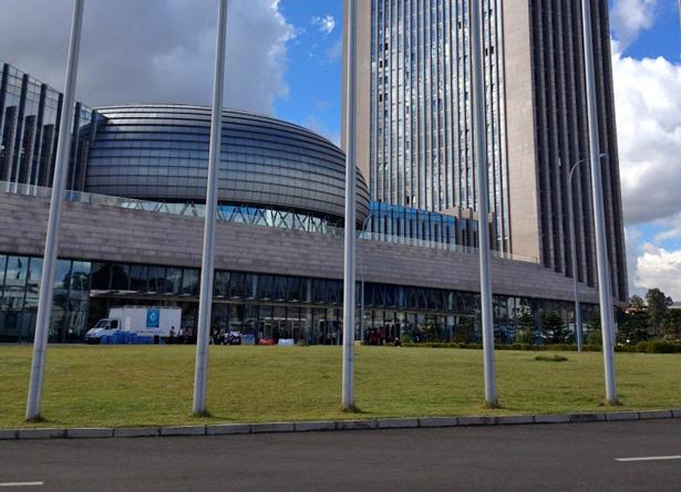 AU-conf-center