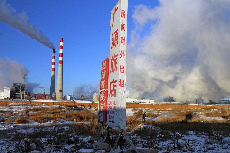 China_gas_plant