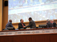 Addis-Financing-Summit
