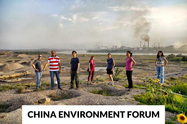 China Environment Forum