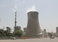 Henan Coal-Fired Power Plant