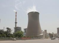 Henan Coal-Fired Power Plant