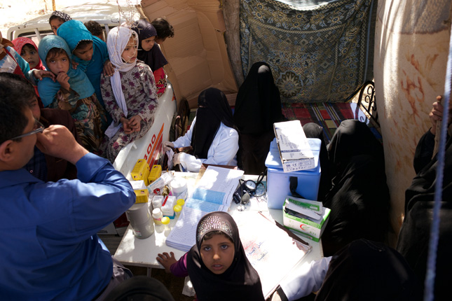 Yemen-Clinic