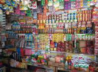 A sari sari storefront in the Philippines